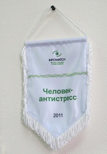 http://img-fotki.yandex.ru/get/6614/139483201.12/0_c7696_10eedc0b_L.jpg