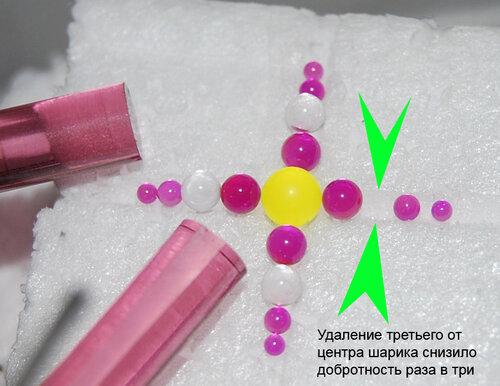 http://img-fotki.yandex.ru/get/6614/158289418.21/0_91811_70ea82dc_L.jpg