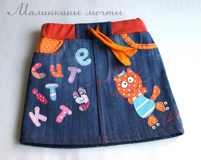 Выкройка юбки из оттобре