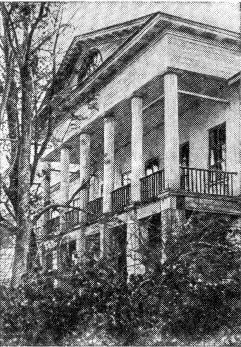 Усадебный дом в Перхушково, 1956 год