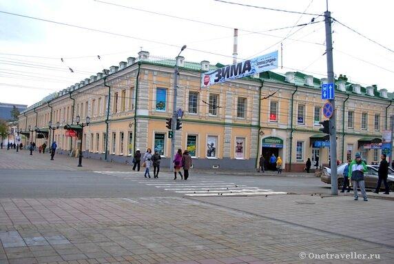 Гостиный двор в Оренбурге