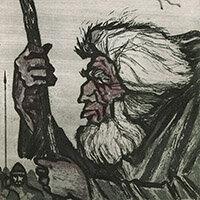 Андрей Харшак, Вересковый мед