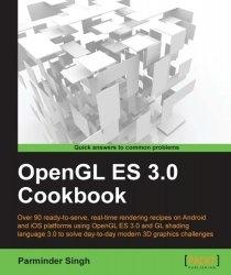 Книга OpenGL ES 3.0 Cookbook