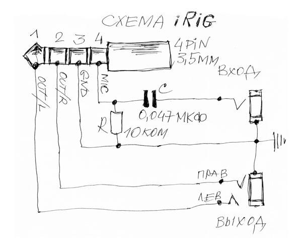 0_910b1_c56ec414_orig Nato Plug Wiring Diagram on
