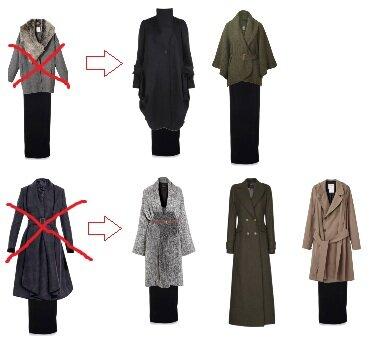 Как сочетать юбку с верхней одеждой