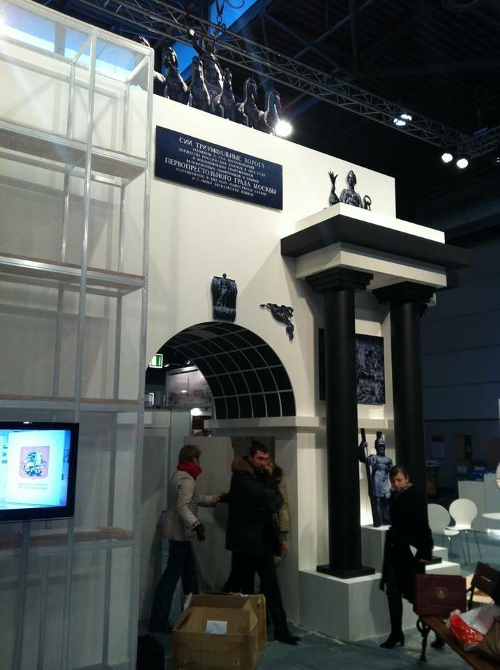Макет Триумфальных ворот на  реставрационной выставке DENKMAL в Германии