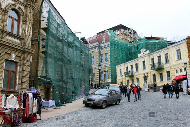 Музей Булгакова на реконструкции