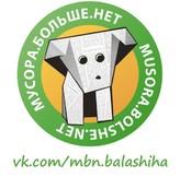 Ecobalashiha.ru