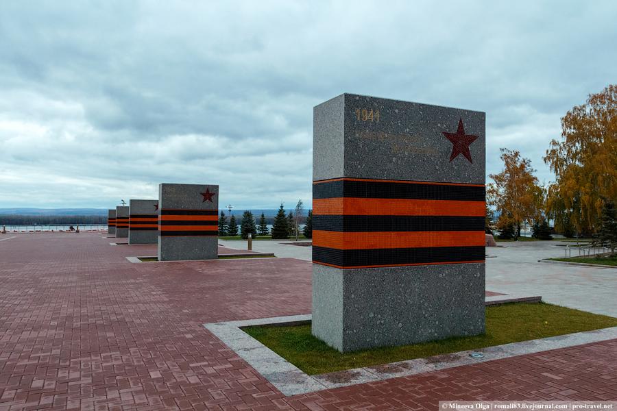 Мемориал на площади Славы