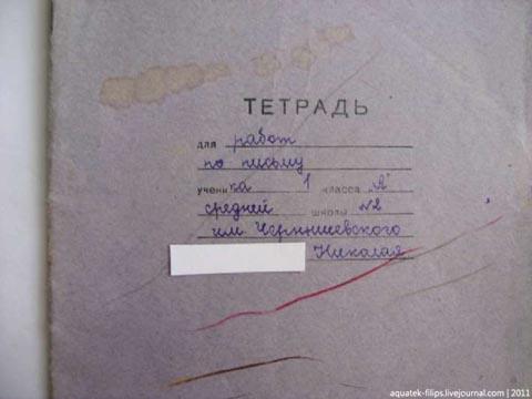 Материал по русскому языку (2, 3 класс) по теме: Памятки