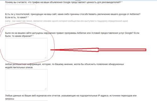 0 99715 2909af1f L Что делать, если Гугл забаннил Ваш аккаунт?