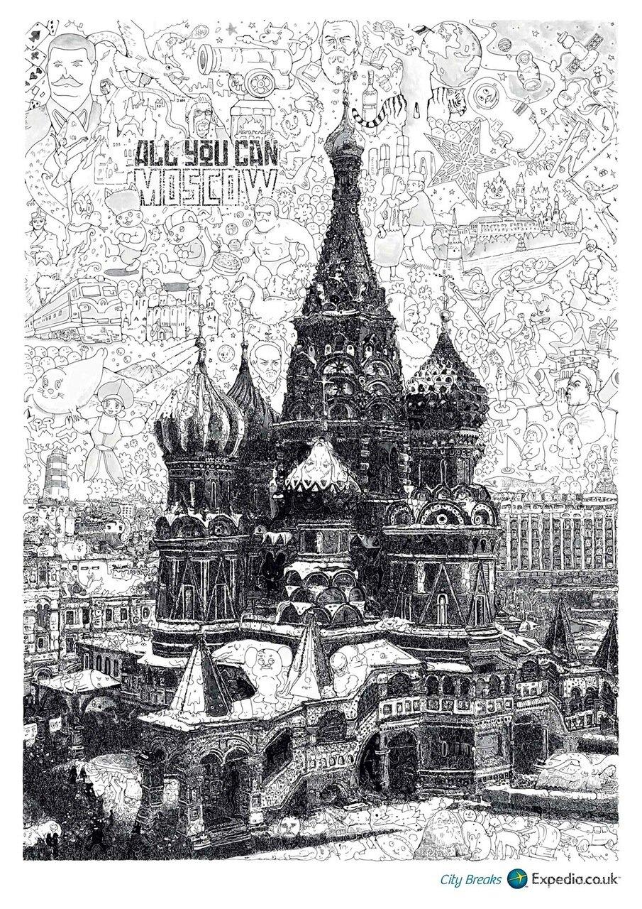 Москва / Лондон / Париж