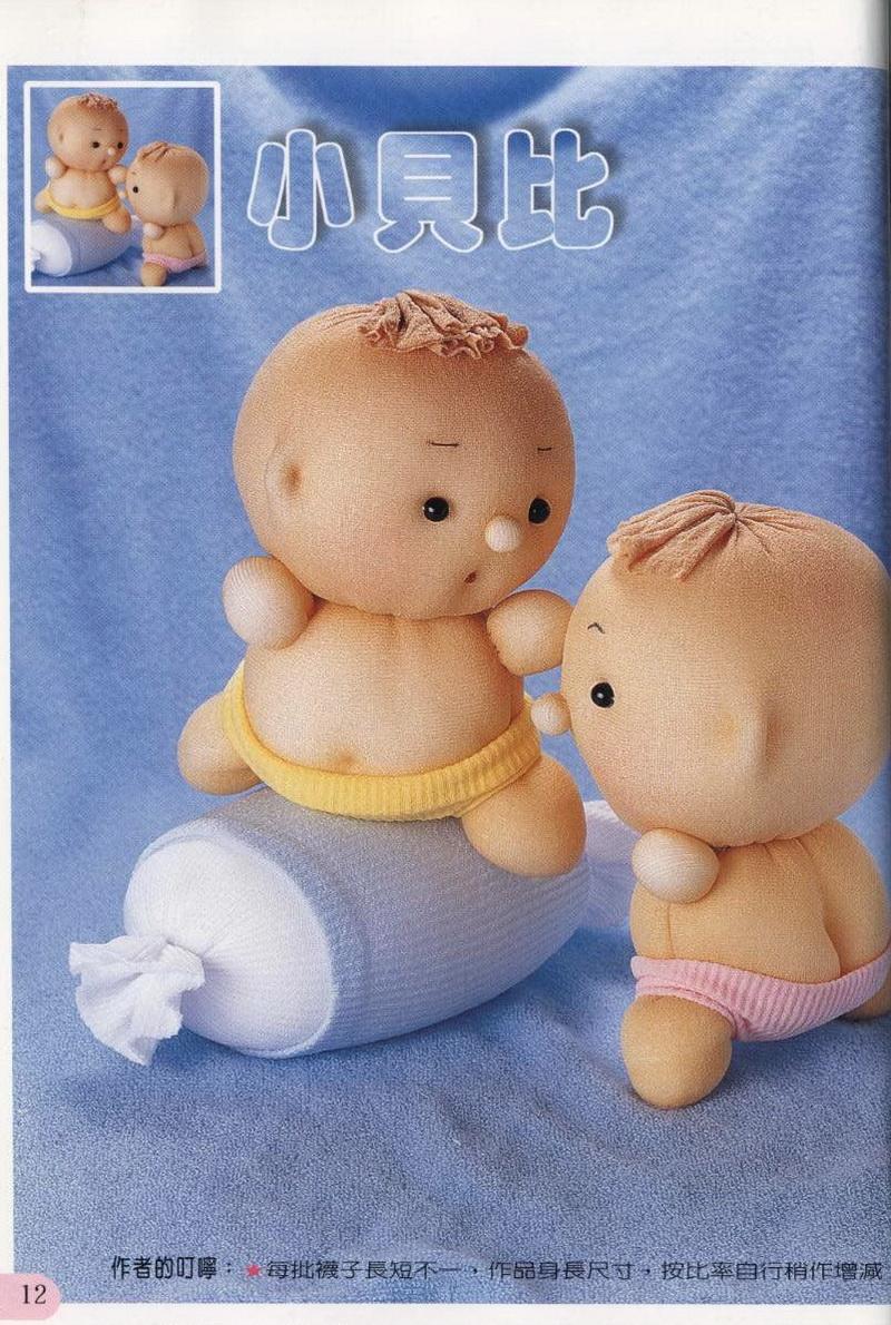 Кукла из носков своими руками фото