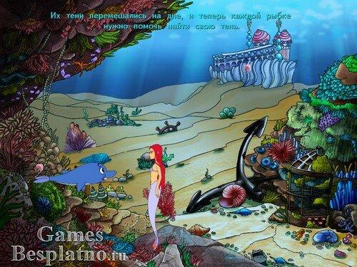 игра русалочка волшебное приключение скачать торрент - фото 11