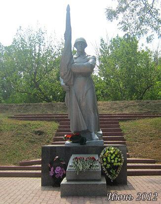 Памятник жертвам фашисткой оккупации