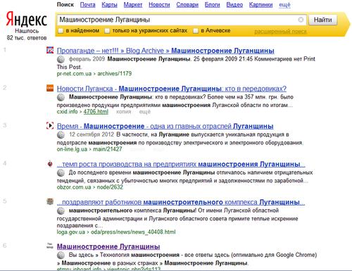 http://img-fotki.yandex.ru/get/6615/101597569.0/0_a73ba_4b0cefe_L.jpg