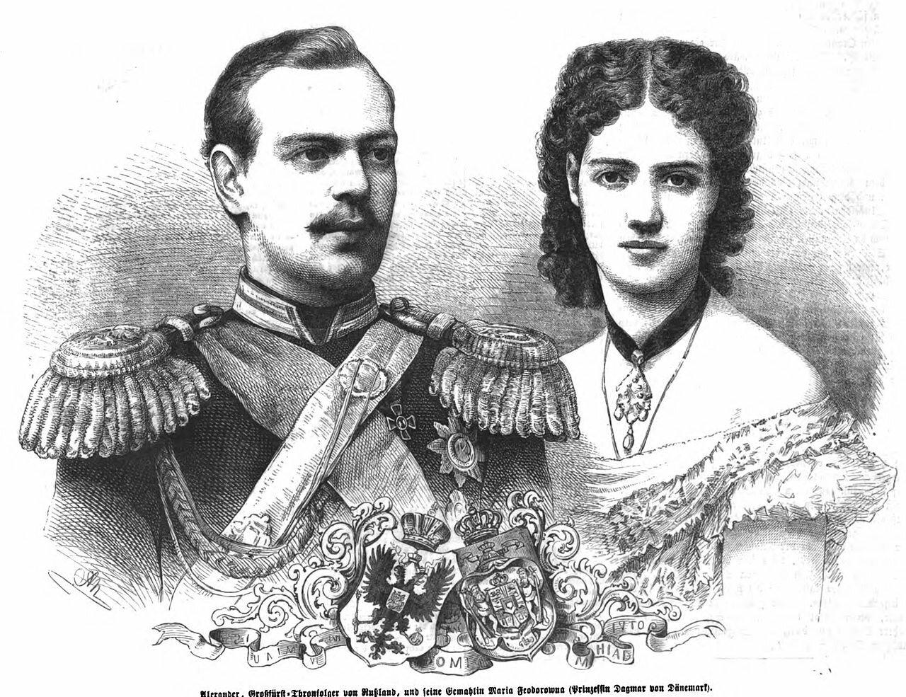 Цесаревич Александр Александрович (Будущий император Александр III) и его жена. Принцесса Дагмара Датская (великая княгиня с 1866 года -- и с 1881 года императрица-- Мария Федоровна),  Работа 1866,  художник Адольф Нойман(1825-1884)