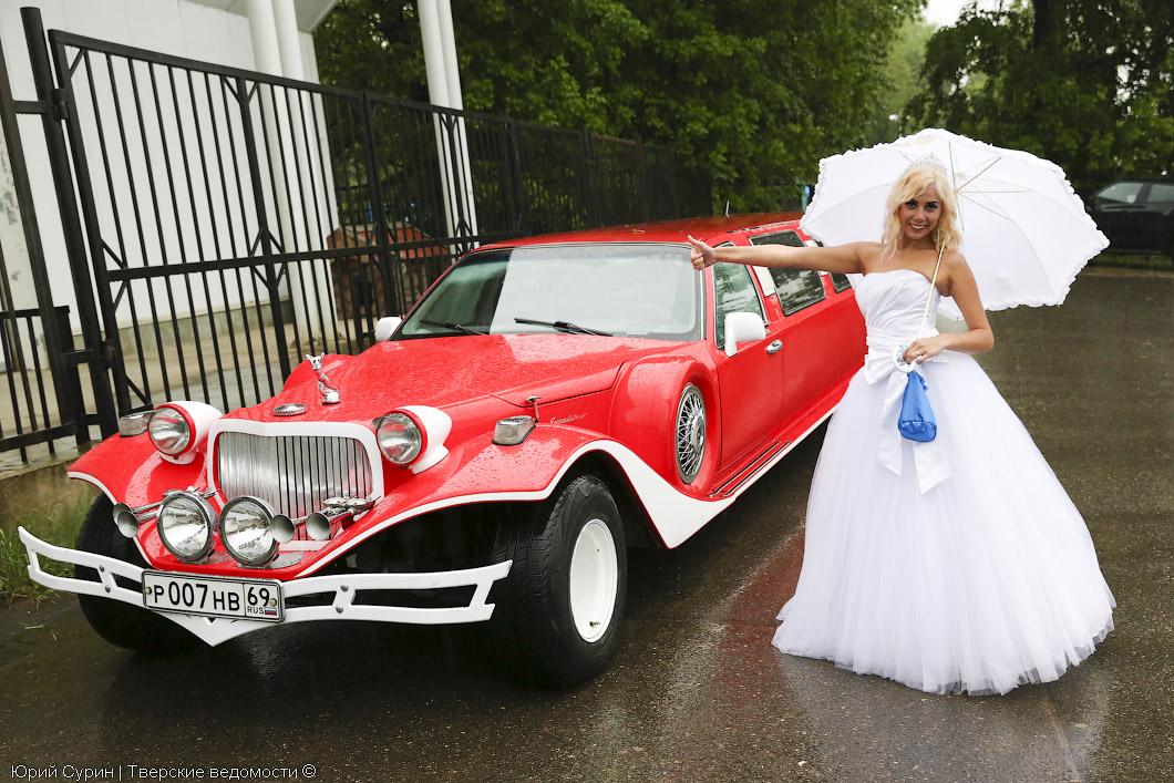 Сбежавшие невесты, Тверь, TverLimo, лимузины