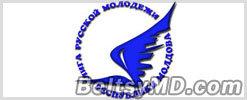 Представительство Лиги русской молодёжи в Бельцах