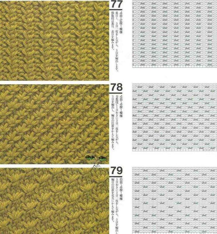 Узор рис в вязании схема 167