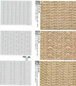 Программа Для Составления Схем Вязания Спицами