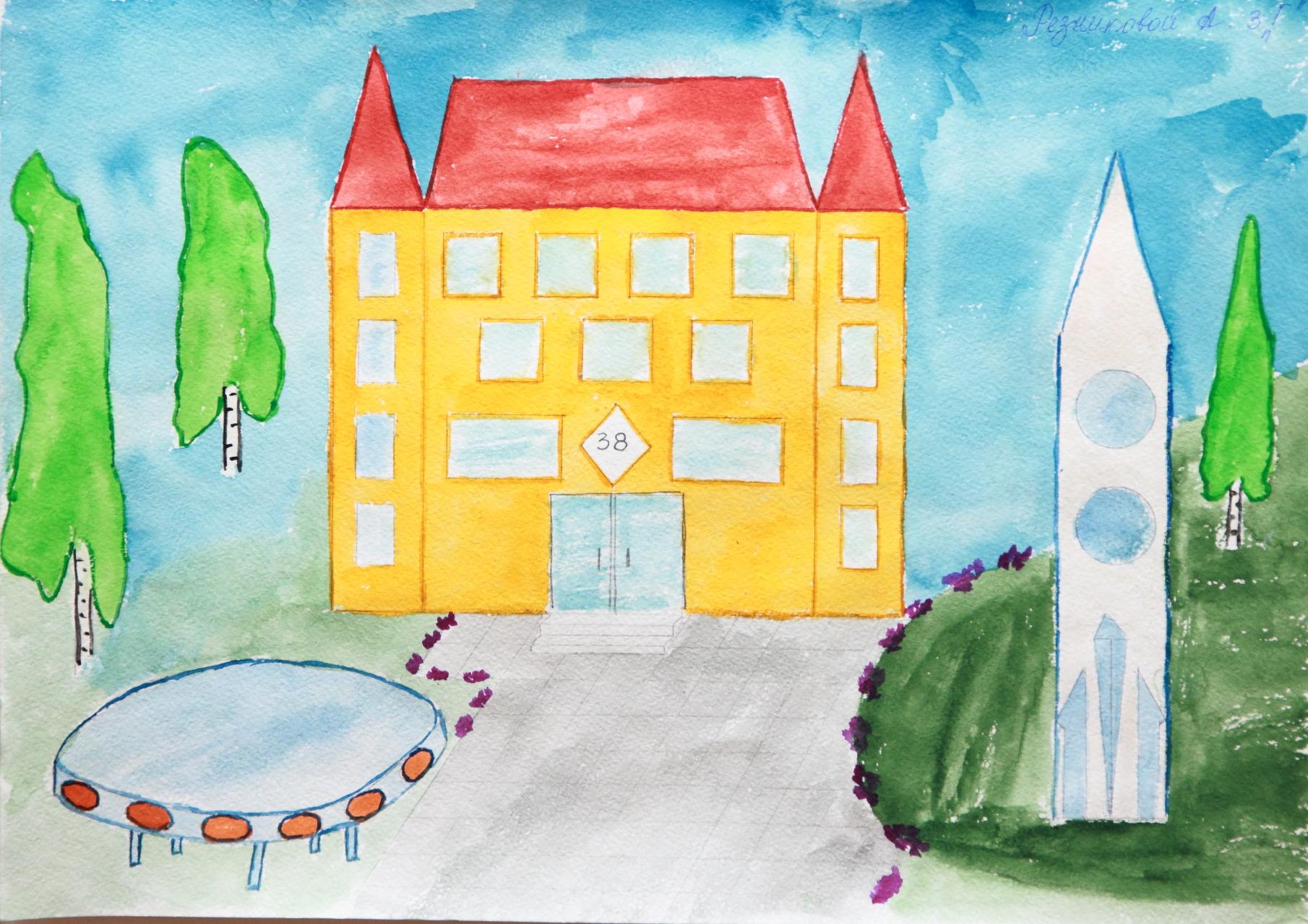 класс рисунок 2 о школе
