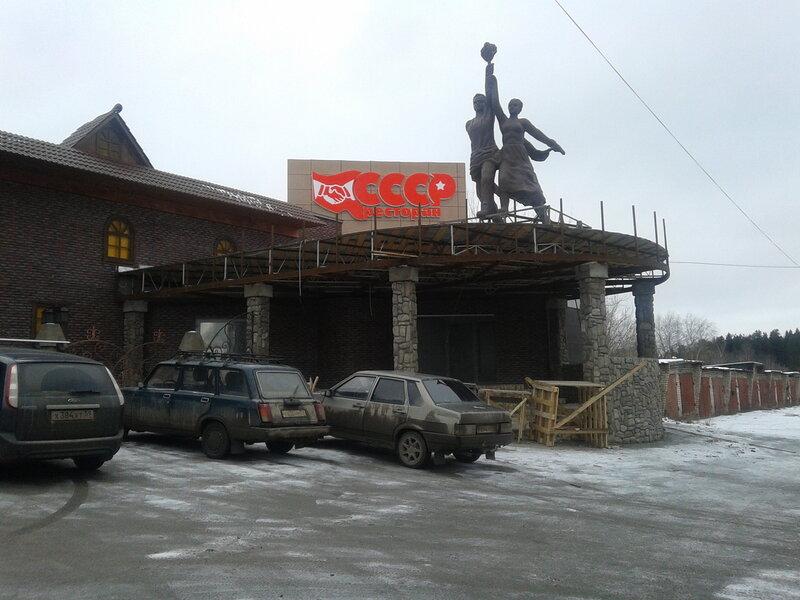 Пермь ссср 1 рубль петра 1