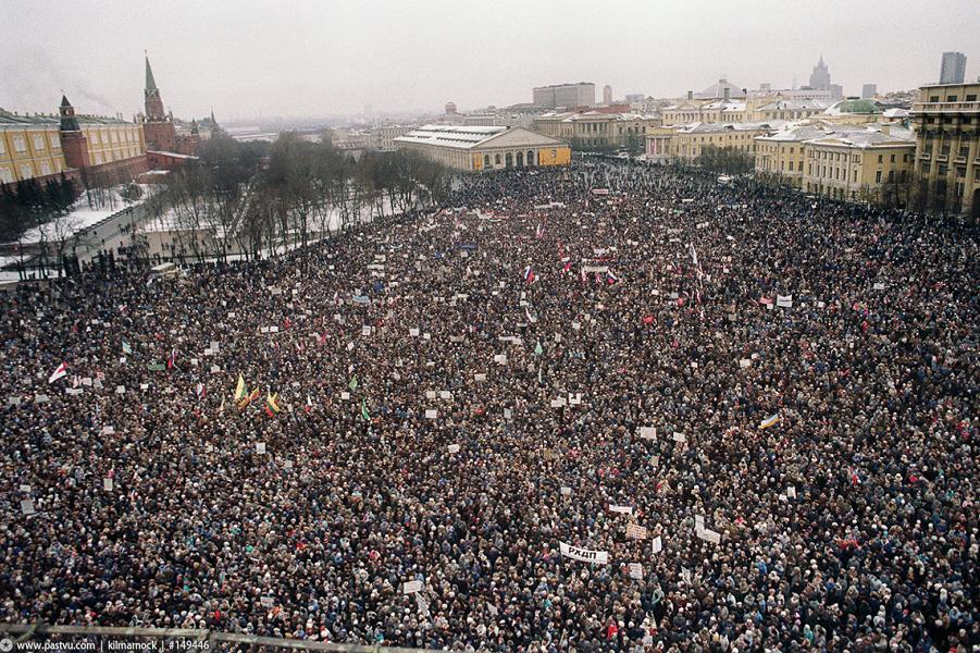 10 марта 1991 год.png