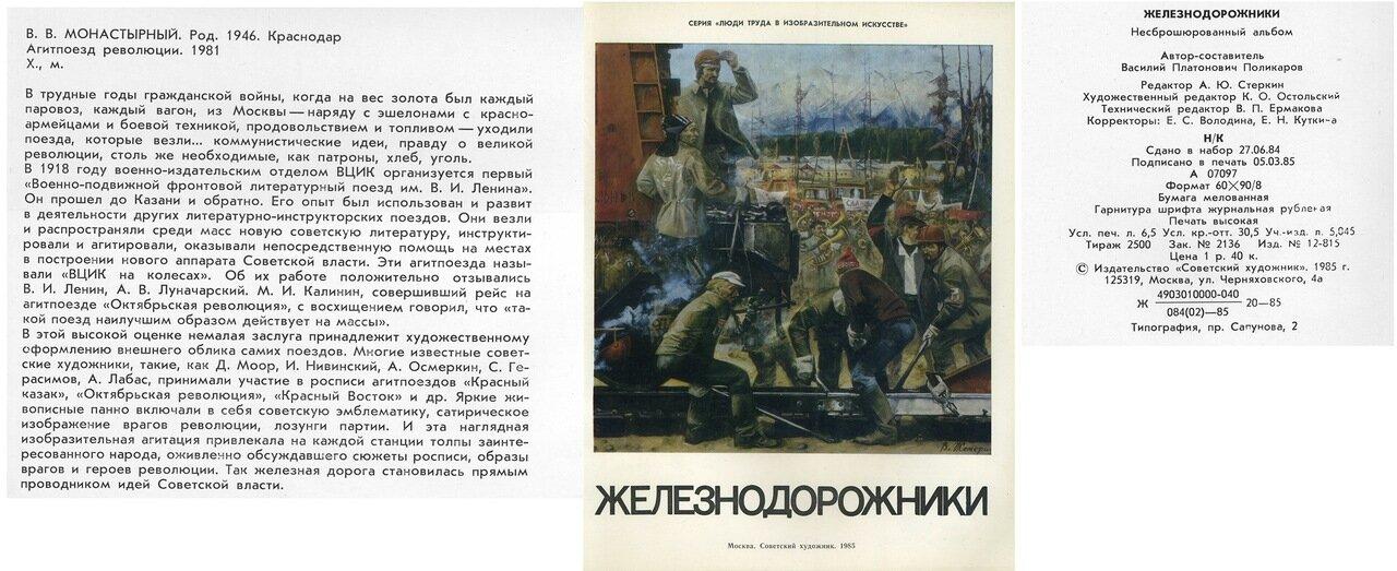 http://img-fotki.yandex.ru/get/6615/137212545.0/0_9d241_ff641472_XXXL