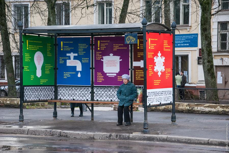 социальная реклама в сарове