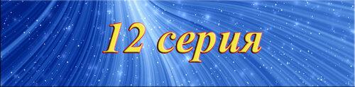 http://img-fotki.yandex.ru/get/6615/161479231.1/0_108678_ea92c325_L.jpg