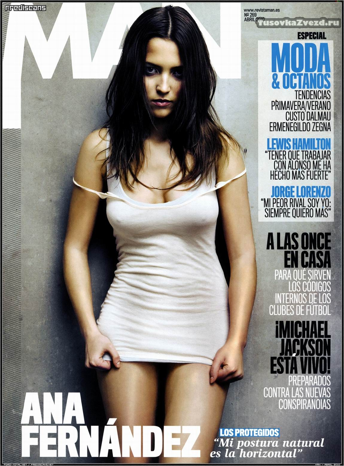 Ана Фернандез (Ana Fernandez) голая, фото сессия для журнала Man Испания, апрель 2010
