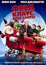 Фред Клаус, брат Санты / Fred Claus (2007/BD-Remux/BDRip/HDRip)