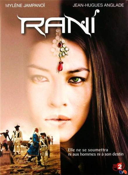 Рани / Rani (1сезон/2011/DVDRip)