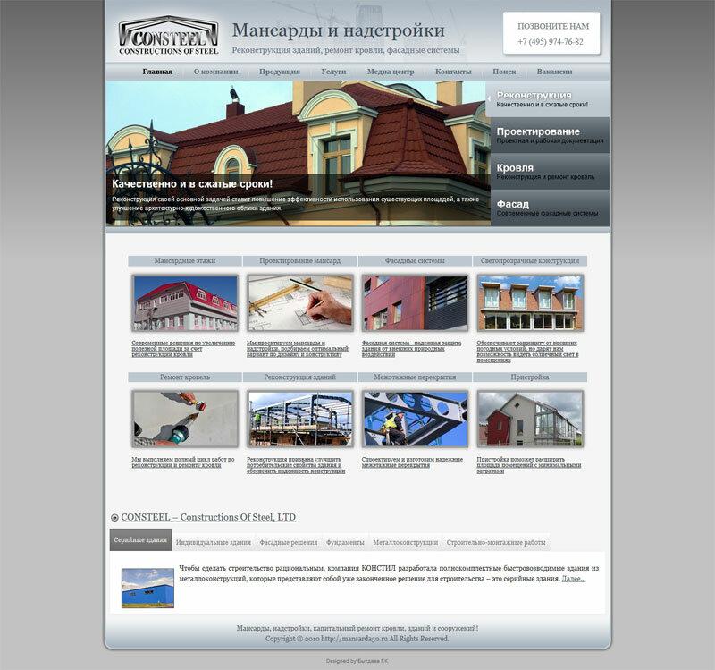 mansarda50.ru