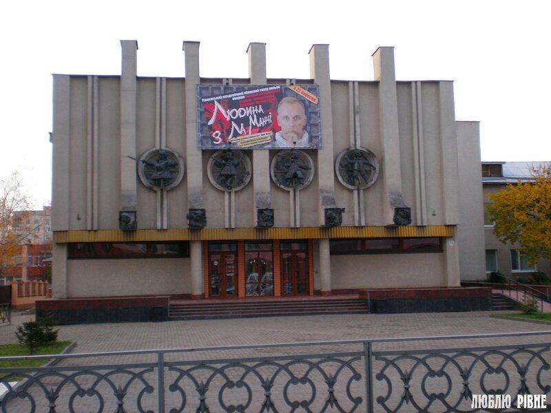 Ляльковий театр. Фото: 04.11.2012