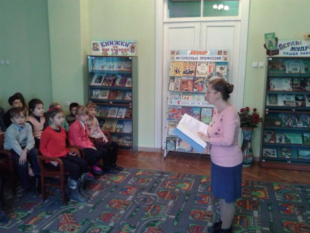 донецкая республиканская библиотека для детей,отдел обслуживания дошкольников и учащихся 1-4 классов,урок государственности