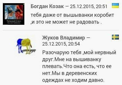 "Хроники триффидов: ""Херои"""