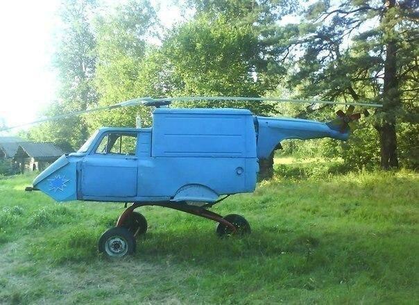 голубой вертолет