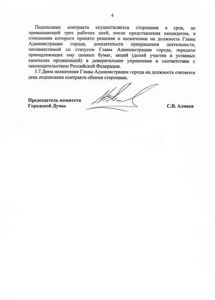 http://img-fotki.yandex.ru/get/6615/31713084.2/0_9f4b7_1e785f08_XXL.jpg
