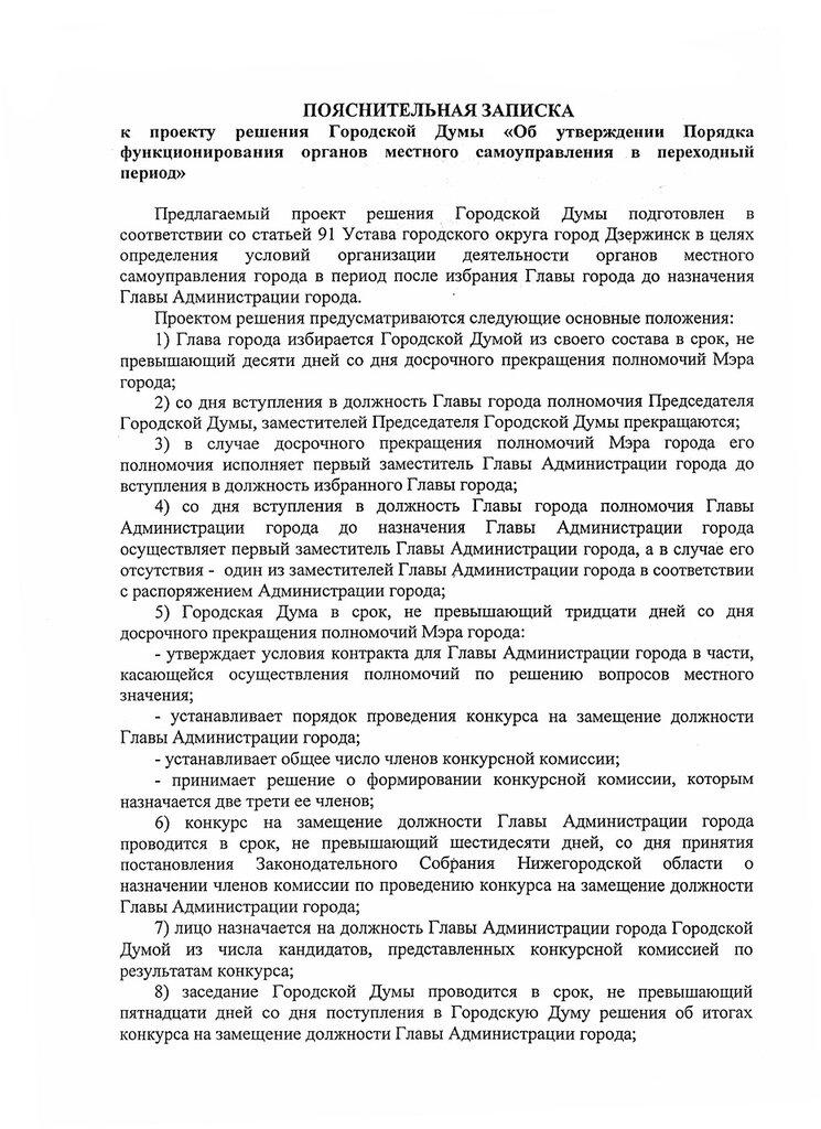 http://img-fotki.yandex.ru/get/6615/31713084.2/0_9f4b8_d745969e_XXL.jpg