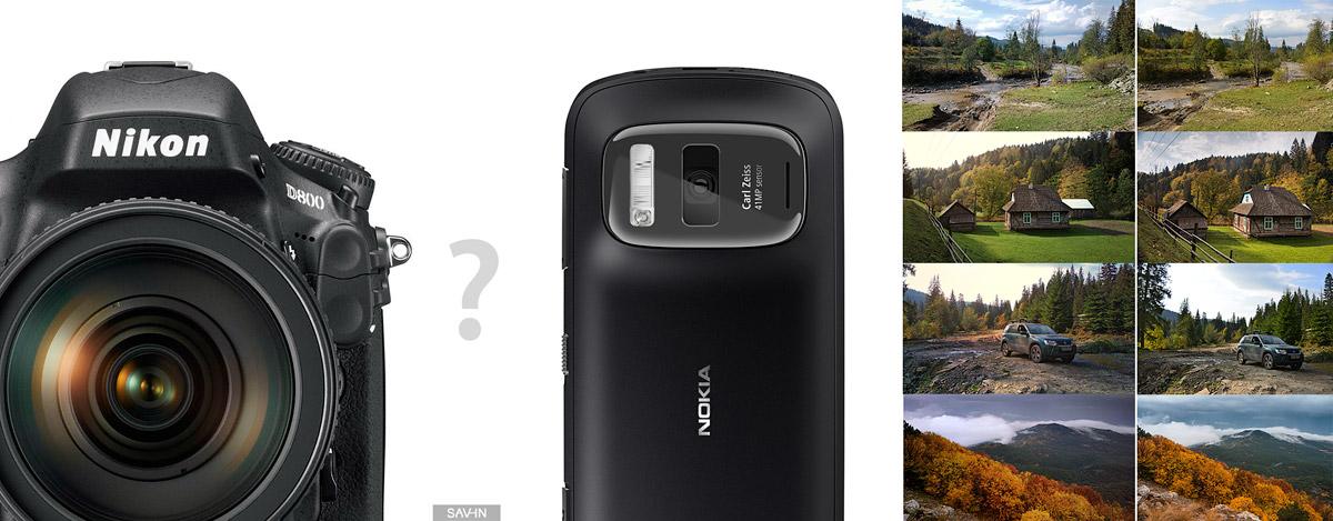 Тест Nokia n808