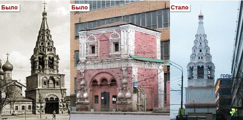 Восстановление колокольни церкви Рождества Пресвятой Богородицы в Бутырской слободе