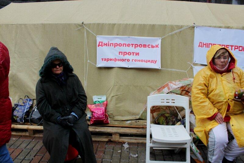 Днепропетровск против тарифного геноцида