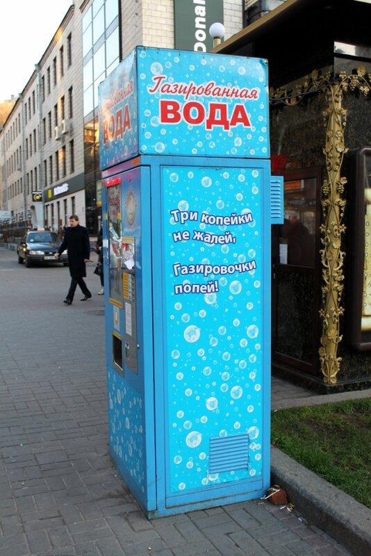 Новый автомат газированной воды