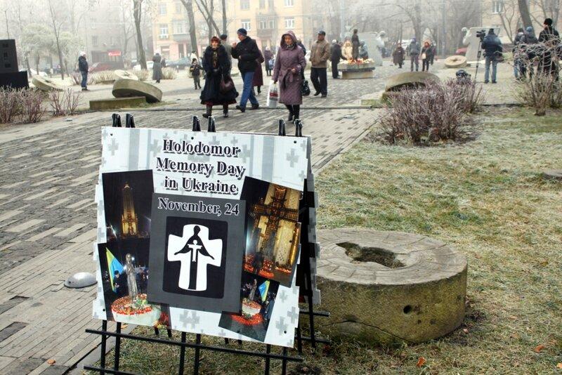 Аллея Мемориала голодомора