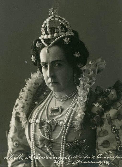 Яблочкина - Мария Стюарт