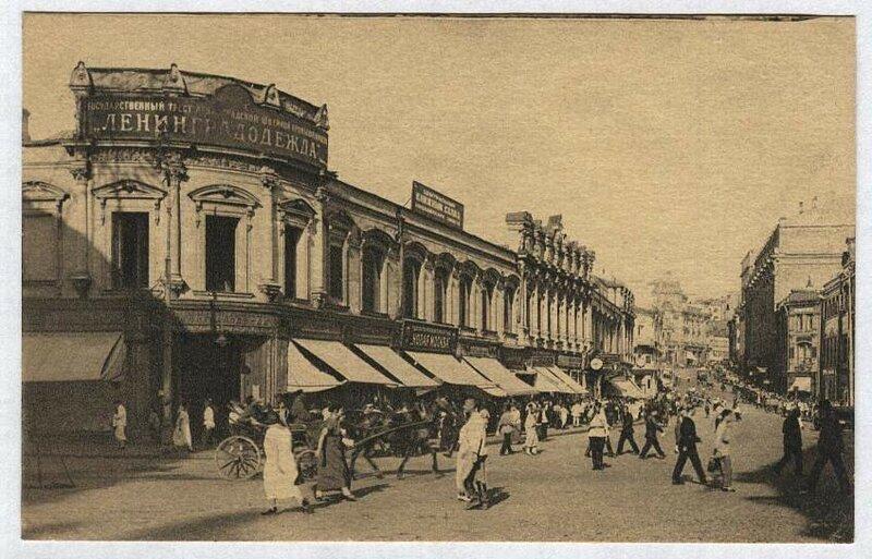 Москва. Кузнецкий мост, 1928.