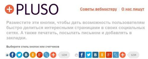 0 992aa b48e6187 L Новый конструктор кнопок социальных сетей
