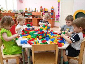 Школы и детские сады Владивостока получат миллионные гранты на развитие